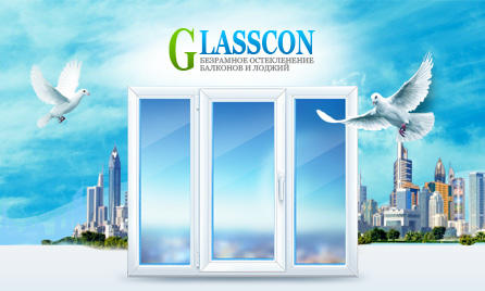 Glasscon